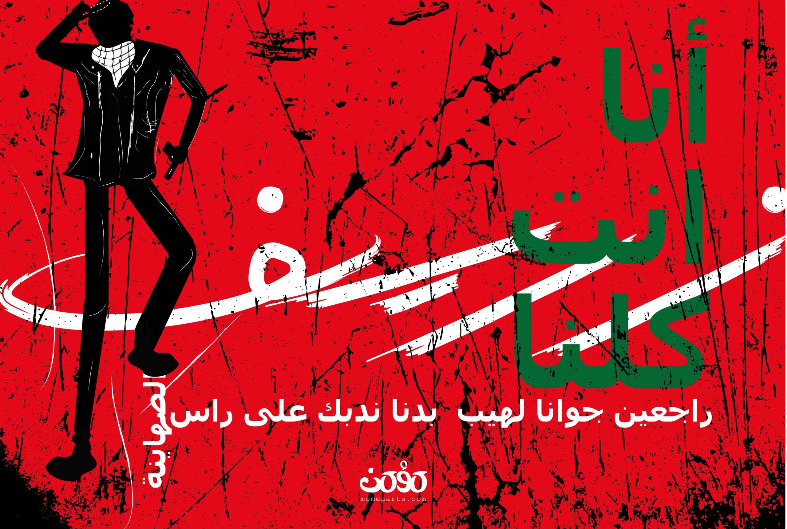 zareef arabic